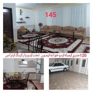 اجاره منزل دوخوابه در کاشان کد 145