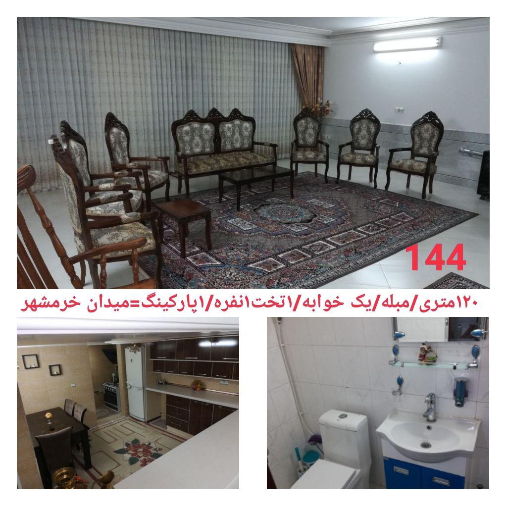 اجاره آپارتمان مبله لوکس در کاشان-کد ۱۴۴
